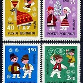 Румыния 1969 Народные костюмы