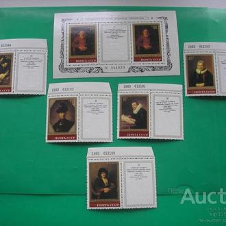 СССР 1983 Рембрандт живопись MNH  купоны