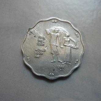 Индия 10 пайсов 1981 ФАО