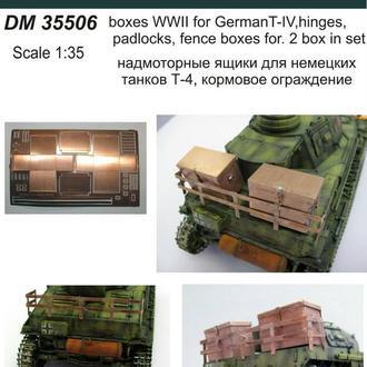 Danmodel 35506 -надмоторные ящики для немецких танков Т-4,петли, навесные замки,кормовое ограждение