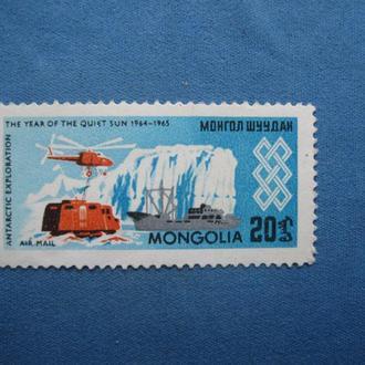 Монголия 1964-1965 гг.