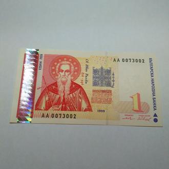 1 лев, Болгария, 1999, пресс, unc, оригинал