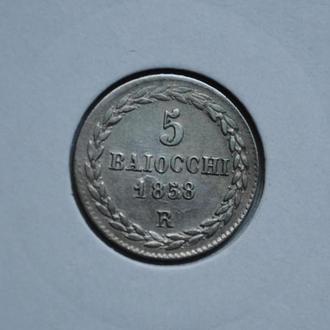 Ватикан 5 байоччи 1858 г. XIII, 'Папа Пий IX (1846-1870)'