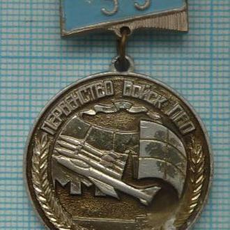 Первенство войск ПВО СССР