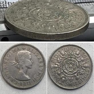 Великобритания 2 шиллинга (флорин), 1965г. Период Королева Елизавета II (1953 - 1967)