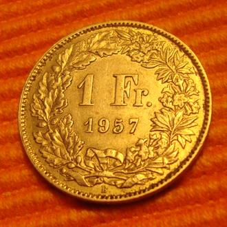 Швейцария 1 франк - 1957 (серебро)