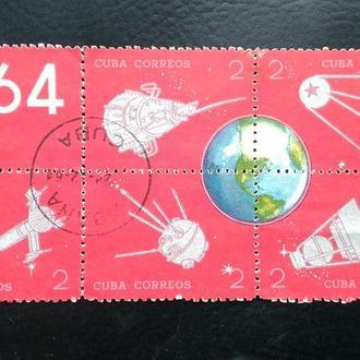почтовая марка Космос  Куба 1964