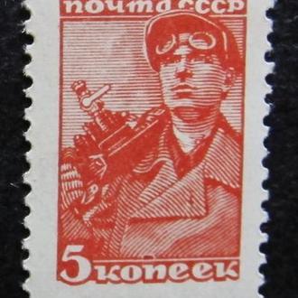 Марки СССР 1939 года. Шестой стандартный выпуск.