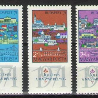 Венгрия 1970 ** Будапешт Архитектура Фил выставка серия MNH