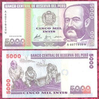 Боны Америка Перу 5000 интисар 1987 г.