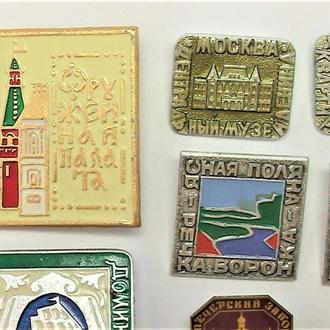 Значки 12 штук СССР разные Лот А 61