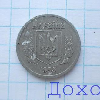 Монета Украина Україна 2 копейки копійки 1993 алюминий №7