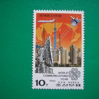 Корея 1983 Космос *