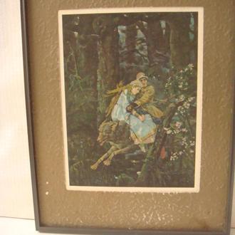 """репродукция- миниатюра на спецткани В.Васнецов """" Иван-Царевич на сером волке"""" 1975 год"""