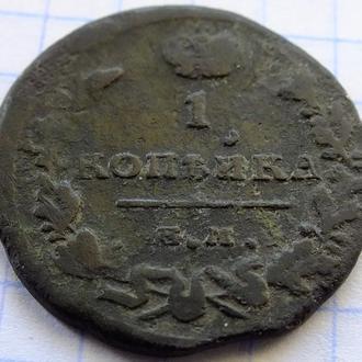 1 копейка 1819  №22