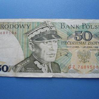 50 злотых Польша
