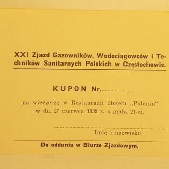 Бон на ужин в ресторане, Польша, 1939 год
