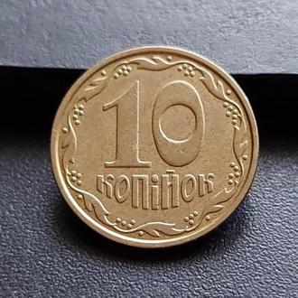 MN Украина 10 копеек 2002 г.