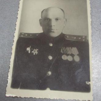 фотография капитан орденоносец №1282