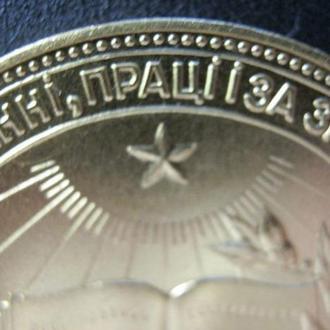школьная золотая медаль, редкая.