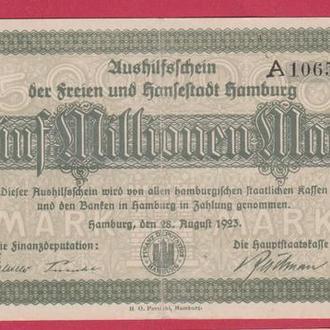 Германия. Гроссгельд. г.Гамбург. 5 миллионов марок. 1923г.