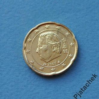 Бельгия 20 центов 20 евроцентов 2008 №2