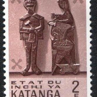 Катанга (1961) Традиционное искусство