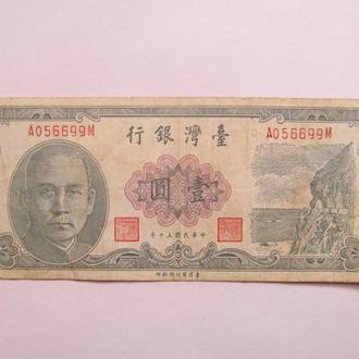 Тайвань  1  юань  1961  год