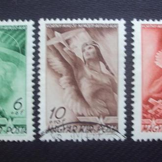 Венгрия 1940г.гаш.