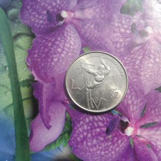 Канада 25центов 2008г