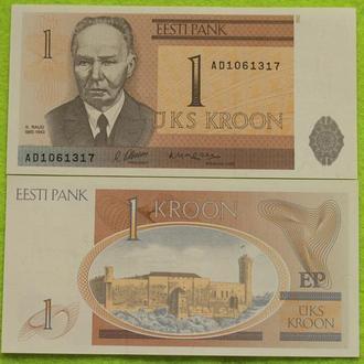 Эстония 1 крона  1992 UNС