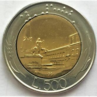 500 лир Италия, 1996 год