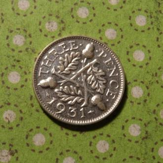 Великобритания 1931 год монета 3 пенса серебро !
