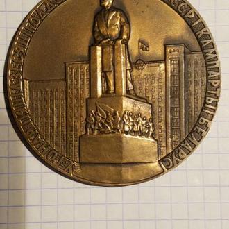 50-летие БССР и КПБ, Белоруссия, СССР, 1969 год