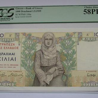 Греция 1000 драхм 1935 UNC