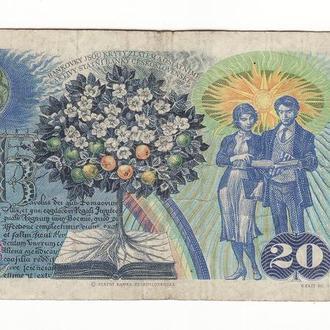 Чехословакия 20 крон 1988 №2