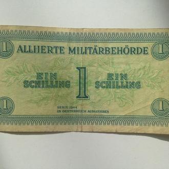 1 Шиллинг 1944 г Австрия