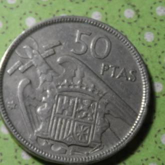 Испания 1957 год монета 50 песет 1959 !