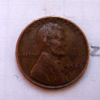 США, 1 цент 1940 года.
