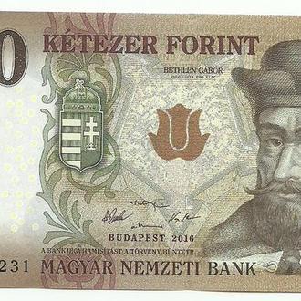 Венгрия 2000 форинт 2016г.