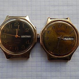 Часы Слава AU 1