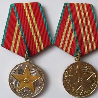 За безупречную службу КГБ СССР