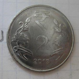 ИНДИЯ. 2 рупии 2013 г.