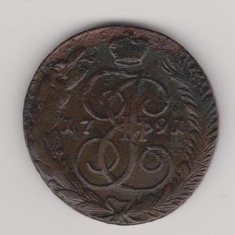 1791 Россия 5 копеек АМ