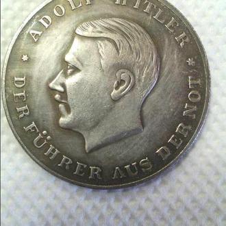 Продам монету 3 Рейха с Гитлером (копия) - 10