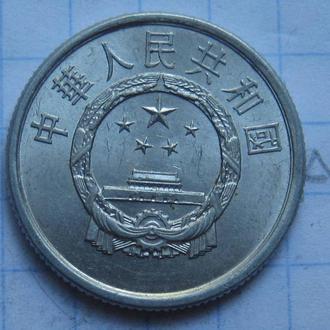 КИТАЙ, 2 фыня 1983 г. (состояние).