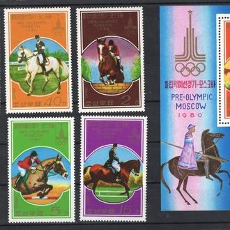 Северная Корея - олимпиада 1980 - Michel Nr. 1707-13, Bl. 47, Kb **