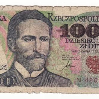 Польша 10000 злотых редкая 1987 серия N ...359