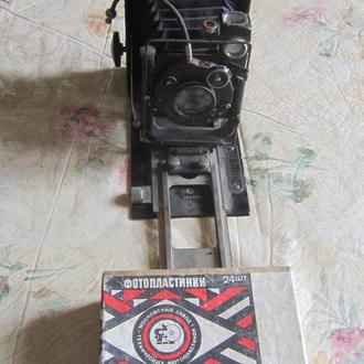Фотоаппарат Фотокор-1 1930 год с комплектом пластин 1984 года