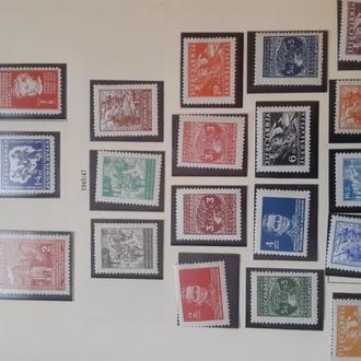 Кляссер с полной хронологией марок Югославии с 1945 по 1968г